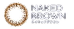 NAKED BROWN - ネイキッドブラウン